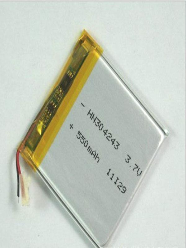 飞机携带电池规定