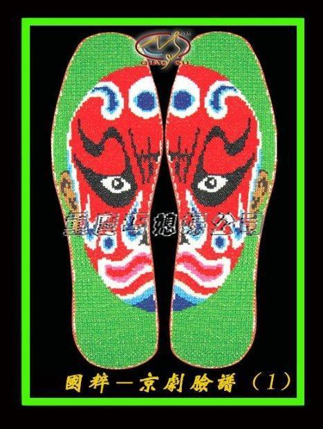 手工绣花鞋垫批发 - 中国制造网丝绸织绣