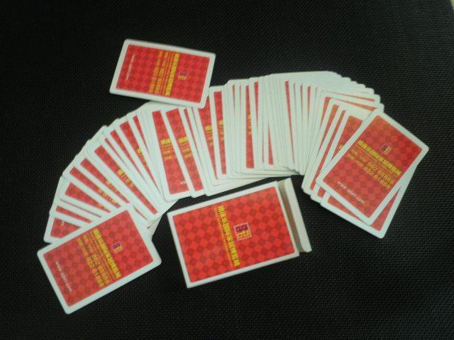 扑克牌正面设计