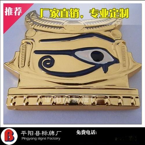 溫州平陽廠家專業訂做金屬工藝品,全國低價訂做。