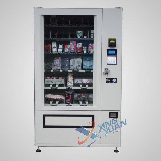 百货自动售货机【批发价格