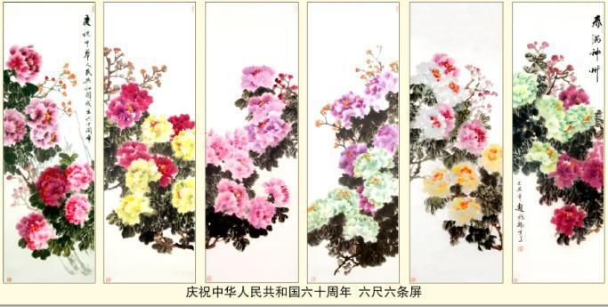 六尺国画牡丹图片欣赏
