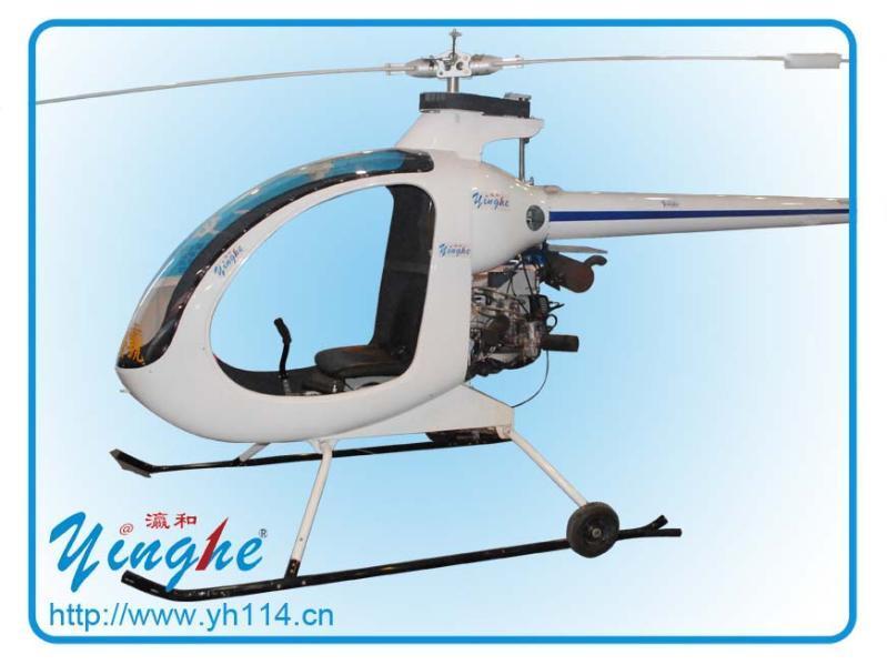 蚊子直升飞机的前身制造曾以美国军用武装侦察直升机为基础,其