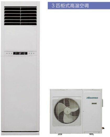 海信t3工况高温空调柜机