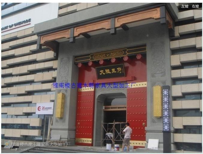 古建筑凉亭垂花门大门四合院长廊
