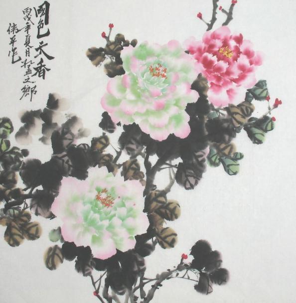 中国画牡丹(s2p230)图片