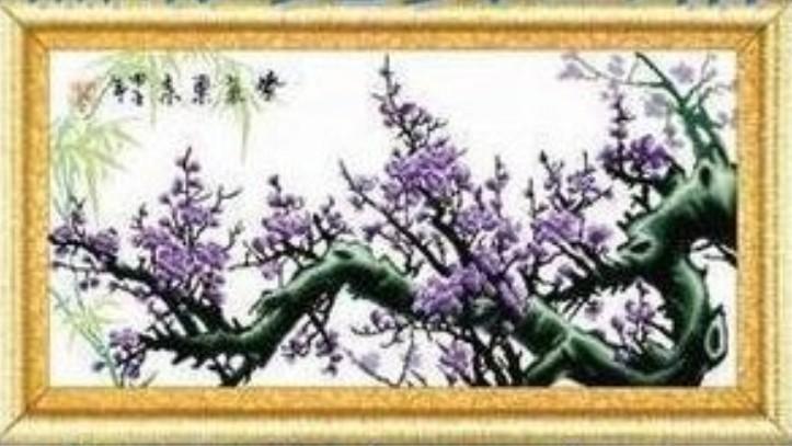 十字绣-紫气东来