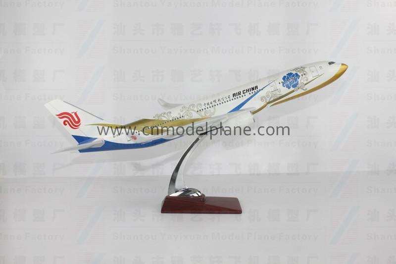 中国国际航空47cm树脂飞机模型(a330)