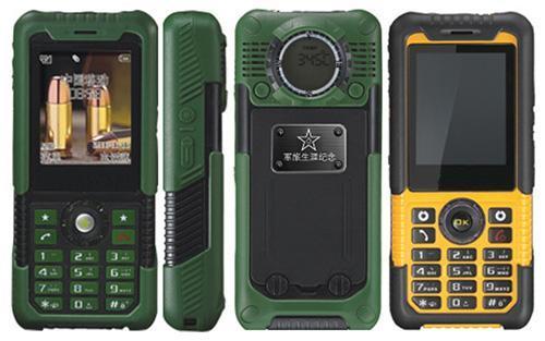 三防军用手机(wwcp-36-m-2)【批发价格,厂家,图片,】图片