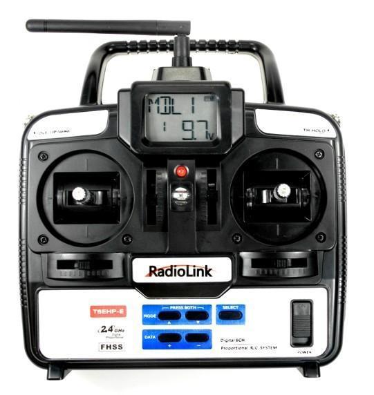 ccpm航模遥控器