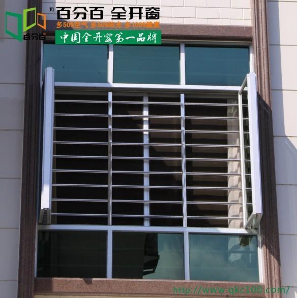 產品型號:Q2產品名稱:防盜窗材料規格:1.原裝高級木紋鋁材·配件;2.中空鋼化白玻:5+6A+5;3.防盜網:原裝304鋼管;4.窗框:90技術參數:GB7108GB8479GB7106GB7107全國統一價:1699元/平方米自動排水,清潔自如;窗框無間柱最大跨度可達4.8米(迄今爲止,其他窗型均所不能);窗扇打開外展時,可直接承受垂直壓力430公斤(其他窗型均所不及);扇體摺疊、滑輪構件加之單軌運行,使開關時人體重心不移,安全省力;