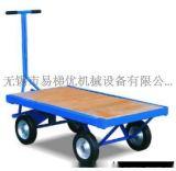ETU易梯優PW700型多功能手拉平板拖車 小拖車
