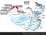 連雲港至中亞俄羅斯鐵路運輸