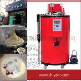 石鍋魚50kg燃氣蒸汽鍋爐
