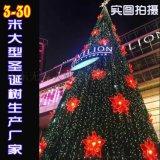 無窮大美陳戶外大型聖誕樹3/5/10/12/15米場景佈置聖誕樹生產廠家