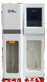 土壤肥料定氮儀SKD-200