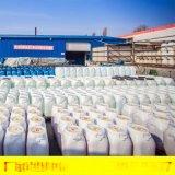 山東麥芽糖漿食品級麥芽糖漿批發麥芽糖增稠增色劑糖稀麥芽糖漿廠