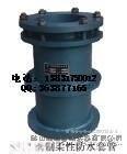 鹽城柔性防水套管鋼性防水套管DN100L=350鑫涌牌廠家直銷