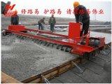 山東路易電機三輥軸混凝土攤鋪機 3輥混泥土滾筒式震動樑 15154720558