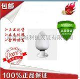乳酸甲氧苄啶 CAS:23256-42-0 廠家 價格