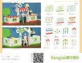 兒童玩具屋遊戲屋過家家玩具扮演小屋塑料娃娃家銀行