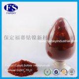 廠家出售硫酸鈷,價格低質量有保證