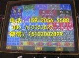 網路版24選1數位開獎技巧春夏秋冬遊戲彩票機全國各地最多人玩的遊戲機