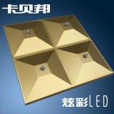 卡貝邦金屬三維扣板門頭扣板廣告扣板彩鋼三維板發光三維板扣板