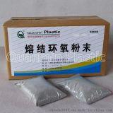 邁強牌QM-03PE防腐管道熔結環氧粉末 粉末塗料