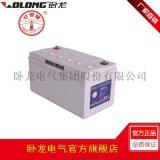 臥龍燈塔牌U系列閥控式密封鉛酸蓄電池 UPS後備用不間斷電源電池