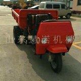 廠家直銷柴油三輪車工程三輪車