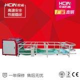 熱昇華轉印機HCM-F4219