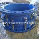 泵蝶閥配套連接器 S313鋼製耐腐蝕法蘭式限位伸縮器DN100 DN200 DN500
