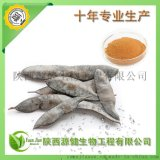 廠家直銷植物源殺菌劑原料,天然皂莢提取物,皂莢皁甙