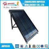 真空紫金管太陽能集熱器通過CE認證