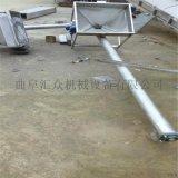 匯衆螺旋輸送機熱線18953723827,廠家定做不鏽鋼上料機,垂直使用的絞龍報價
