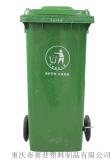 120L果皮箱垃圾桶
