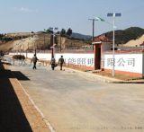 阿壩藏族羌族自治州太陽能路燈多少錢一套,阿壩藏族羌族自治州太陽能路燈