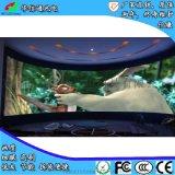 P4.81高清內凹形狀LED顯示屏藝術館大廳弧形電子廣告屏怎麼安裝華信通