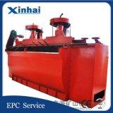 鑫海礦山機械 選礦總包 SF型機械攪拌式浮選機