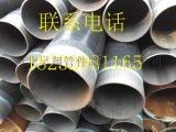 防腐鋼管3pe環氧粉末環氧煤瀝青防腐管道