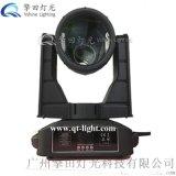 440w防水光束燈,防水搖頭燈,防雨搖頭燈