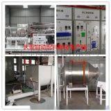 PHJ140S雙螺桿溼法膨化機寵物水產飼料生產專用
