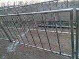南京 不鏽鋼鐵馬 移動安全圍欄 商場促銷隔離欄 不鏽鋼護欄路建