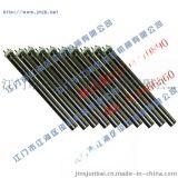 韓國壓膠機發熱管羅元發熱管、高科發熱管、V8、V9發熱管、加熱管