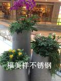 不鏽鋼花盆 定做 批發