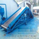 爬坡帶式帶糧裝車輸送機 小型水準PVC輸送機