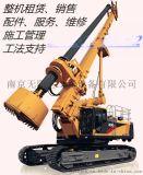 江蘇旋挖鑽機出租 優質旋挖鑽機推薦