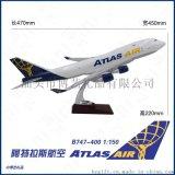 航空禮品定製B747亞特拉斯47cm樹脂飛機模型