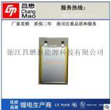 醫療器械對講機聚合物鋰電池405582/2500數碼產品行車記錄儀